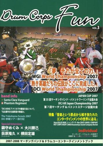 Drum Corps Fun Vol.3