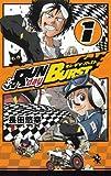 RUN day BURST 1 (ガンガンコミックス)