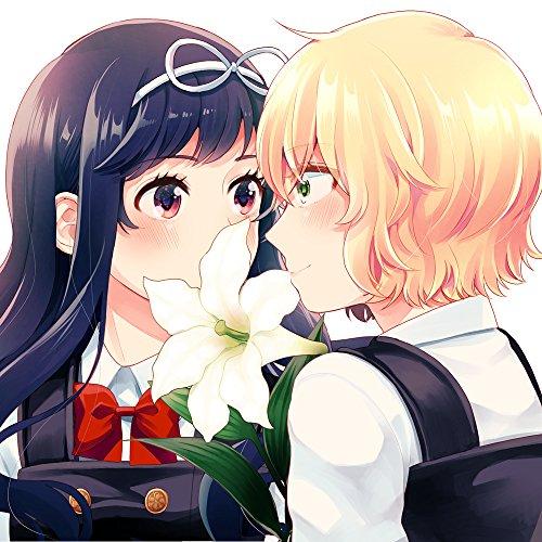 あの娘にキスと白百合を ドラマCD 初回限定版