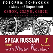 Speak Russian with Marina Koroleva Vol. 1 Speech by Marina Koroleva Narrated by Marina Koroleva, Olga Severskaya
