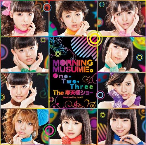 One・Two・Three/The 摩天楼ショー(初回生産限定盤E)(DVD付)