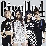 Giselle4