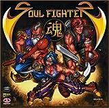 echange, troc Soul Fighter