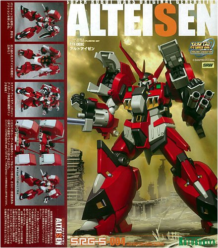 Super Robot Taisen: Original Generations Scale 1/144 Fine Model Kit: PTX-003C Alteisen
