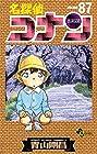 名探偵コナン 第87巻