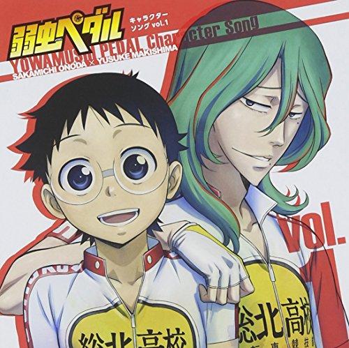 TV アニメ『弱虫ペダル』 キャラクターソング CD VOL.1