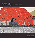 img - for Serenity 2016 Calendar book / textbook / text book