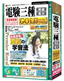 media5 Premier Royal dO(_Ed)GOLD i