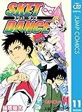 SKET DANCE 11 (ジャンプコミックスDIGITAL)