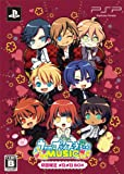 Uta no * Prince-Sama: Music [Limited Edition MeroMero Box] [Japan Import]