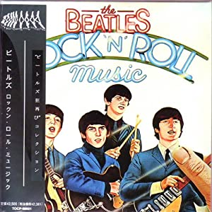 Rock In Roll Music