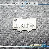 【ダイワ純正工具/SLP WORKS】 ドライバーミリオネアCV用