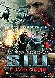 S.I.U.ロサンゼルス特捜隊 [DVD]