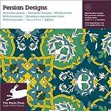 Persian Designs : Motifs perses (1Cédérom)