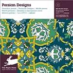 Persian Designs : Motifs perses (1C�d...