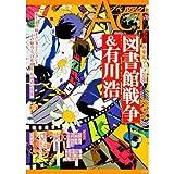 マップス 4 (ノーラコミックス)