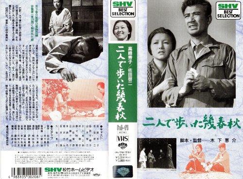 青山万里子 | 映画ログ - 映画フ...
