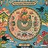 The Healing Mandalas 2015 (Mindful Editions)