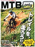 MTB only (I[) Vol.4 2013N 06 [G]