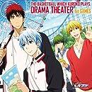 TVアニメ 黒子のバスケ DRAMA THEATER 1st GAMES
