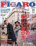 madame FIGARO japon (フィガロ ジャポン) 2013年 11月号 [ロンドン特集]
