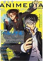 オトナアニメディア vol.3 2012年 02月号 [雑誌]