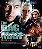 �����Хå��ޥ� �Ǥ��� [Blu-ray]