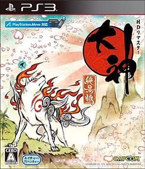 大神 絶景版 (特典 PlayStation 3で見られる絵巻物「妖獣戯画繪巻」のプロダクトコード同梱)