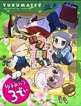 全13話収録の「ゆるめいつ TVアニメ版 3でぃ」BD&DVD予約開始