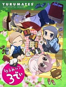 ゆるめいつ TVアニメ版 3でぃ [DVD]