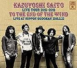 "KAZUYOSHI SAITO LIVE TOUR 2015-2016""風の果てまで"" Live at 日本武道館 2016.5.22(初回限定盤)"