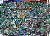 超巨大リバーシブル・ポスター4枚付き 機動戦士ガンダム00徹底解析 (別冊宝島) (別冊宝島 1701 カルチャー&スポーツ)