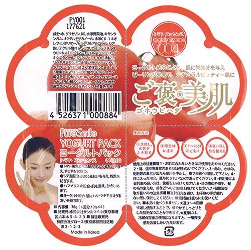 ヨーグルトパック トマト 9g×4回分 10個セット