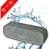 MOCREO®Bluetoothスピーカー IPx5防水 Bluetooth4.0ワイヤレススピーカー マイク搭載(グレー)