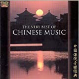 Various Artists The Very Best of Chinese Music