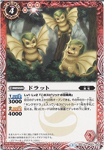 バトルスピリッツ ドラット / コラボブースター 東宝怪獣大決戦(BSC19) / シングルカード