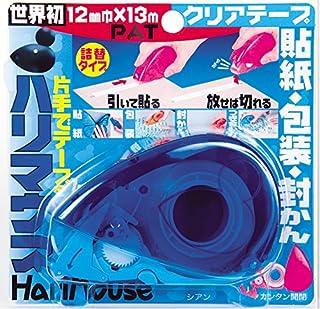 ハリマウス テープカッター シアン HM12X13PC
