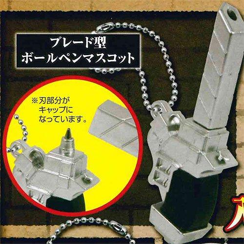 進撃の巨人 調査兵団コレクション 1:ブレード型ボールペンマスコット タカラトミーアーツ ガチャポン