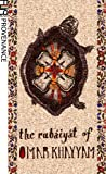 img - for The Rub iy t of Omar Khayy m (Illustrated) book / textbook / text book