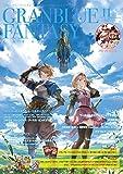 グランブルーファンタジー・クロニクル vol.11