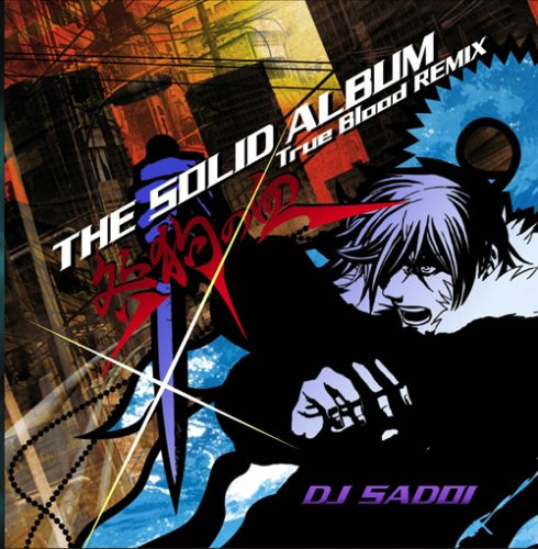 THE SOLID ALBUM ~咎狗の血REMIX~