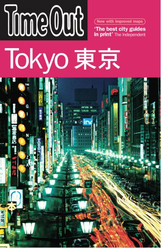 Time Out Guide to Tokyo, 5th Edition