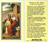 St. Anne Prayer to Obtain Favor Holy Card (800-039) - 10 pack (E24-612)