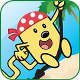 Wubbzys Pirate