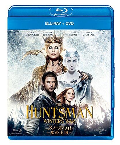 【ブルーレイ 買取】スノーホワイトー氷の王国ー ブルーレイ+DVDセット
