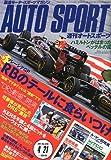 オートスポーツ 2011年 4/21号 [雑誌]