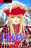 LEGAの13(1) (フラワーコミックスα)