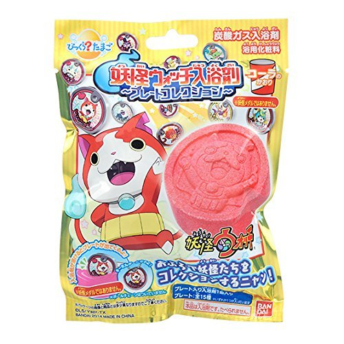 生活雑貨 キャラクター  4.コマさん  びっくら たまご 妖怪ウォッチ入浴剤〜プレートコレクション〜