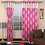Ajay Furnishings 2 Piece Polyester Paisley Door Curtain - 7 ft, Pink