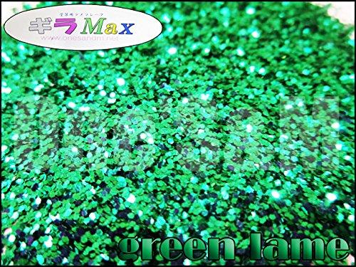 高級 ラメ フレーク 外装 塗料 ロケットカウル タンク テール ヘルメット コルク半 等に 緑